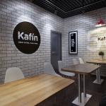 Кафе дизайн визуализация